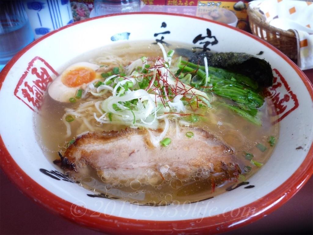 f:id:sakusaku-happy:20190928204939j:image
