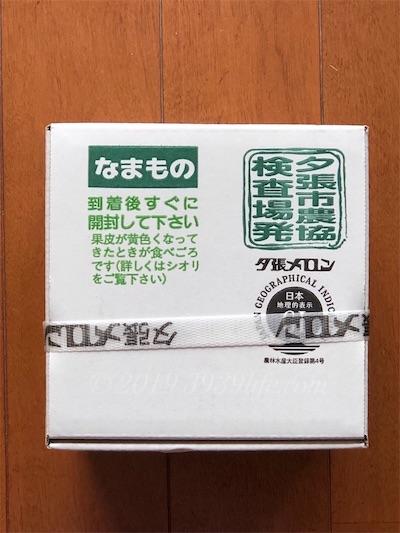 f:id:sakusaku-happy:20191006101151j:plain