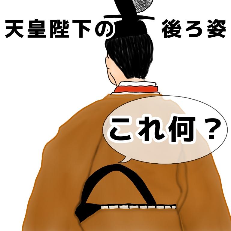 f:id:sakusaku-happy:20191023172811j:plain