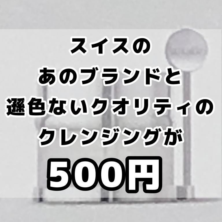 f:id:sakusaku-happy:20191028234917j:plain