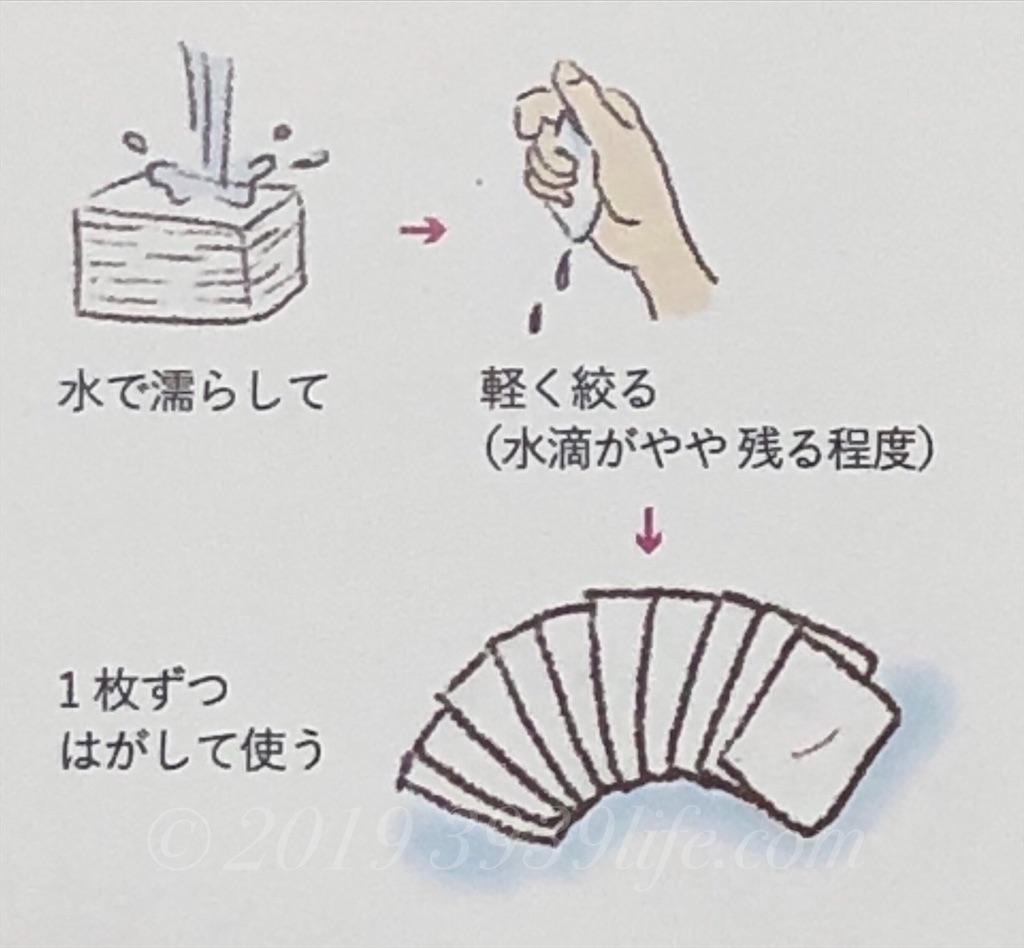 f:id:sakusaku-happy:20191028235611j:image