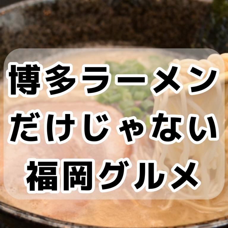 f:id:sakusaku-happy:20191112204443j:plain