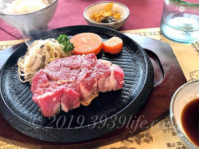 f:id:sakusaku-happy:20191114180110j:plain