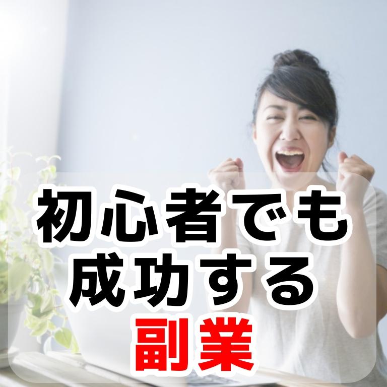 f:id:sakusaku-happy:20191114202347j:plain