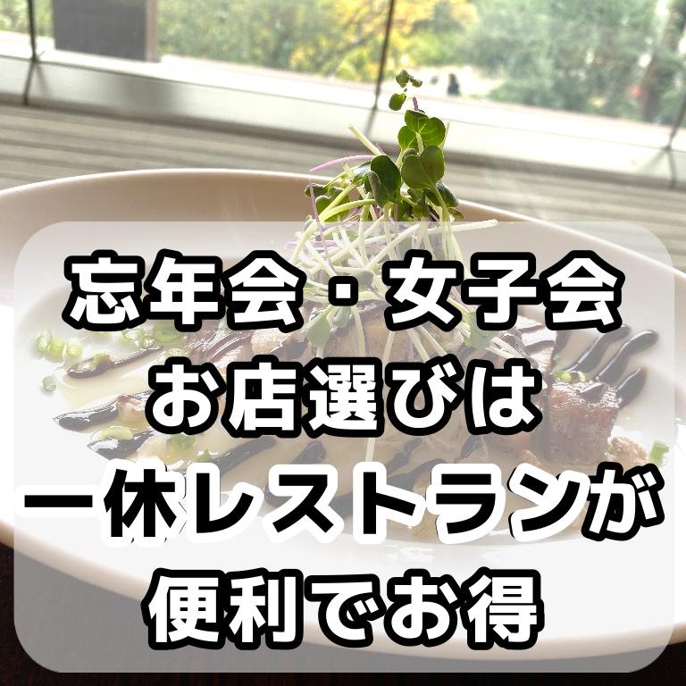 f:id:sakusaku-happy:20191119200508j:plain