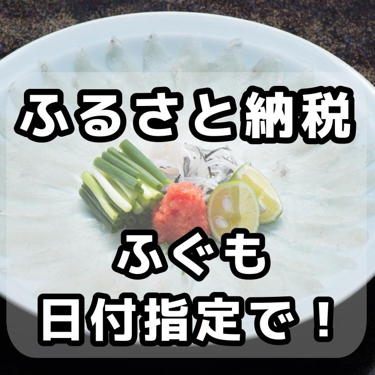 f:id:sakusaku-happy:20191207171212j:plain