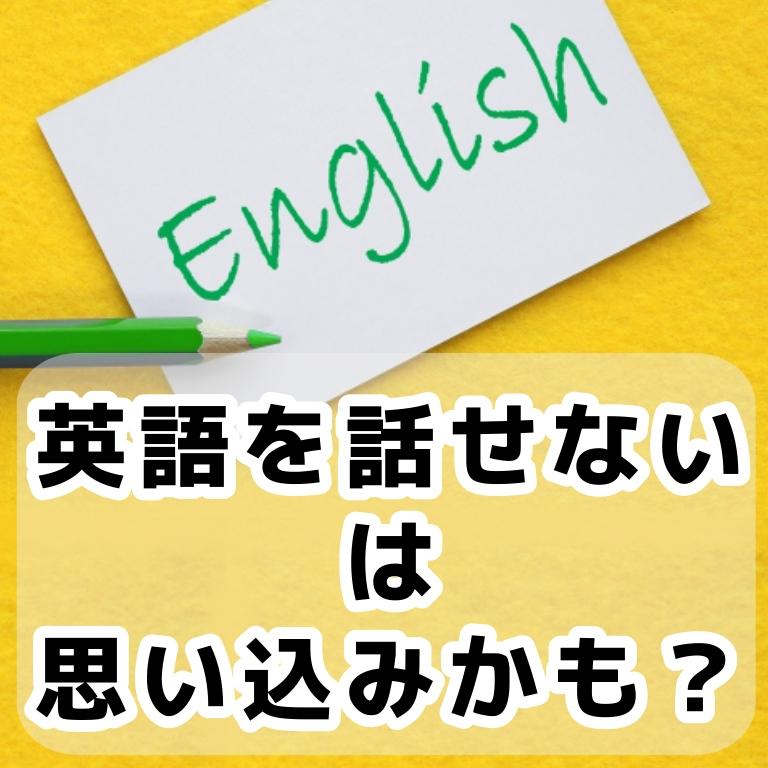 f:id:sakusaku-happy:20191210180424j:plain