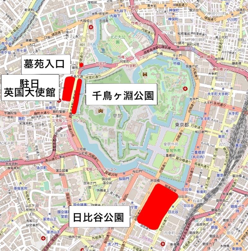 f:id:sakusaku-happy:20191211154706j:plain