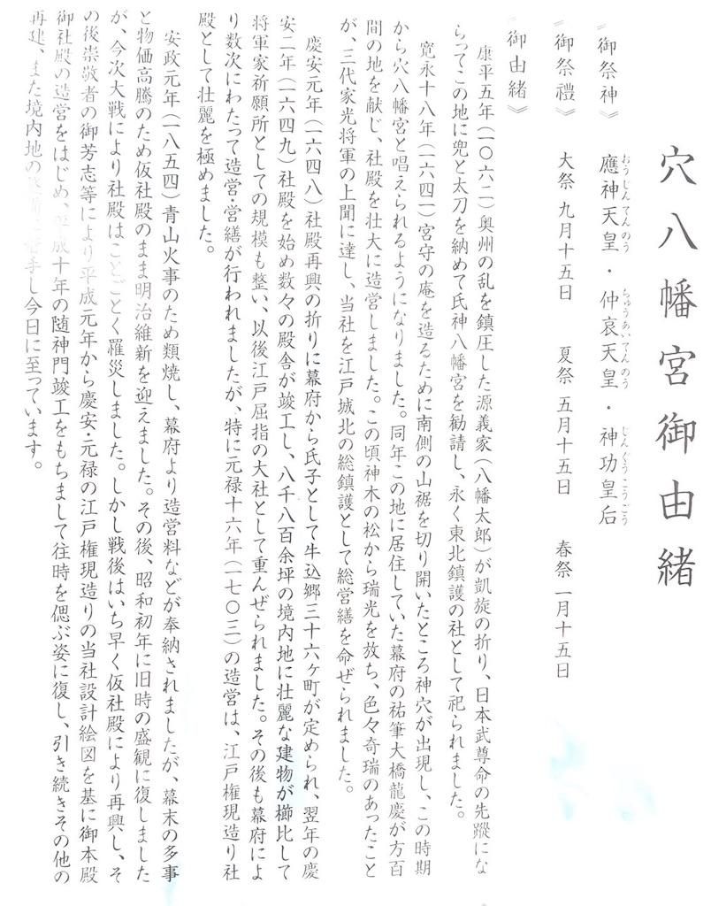 f:id:sakusaku-happy:20191220211002j:image
