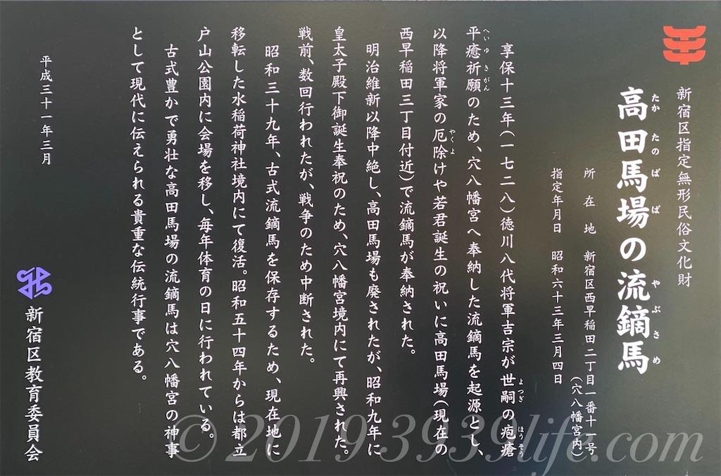 f:id:sakusaku-happy:20191220212243j:image