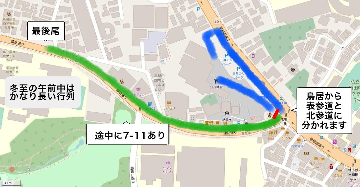 f:id:sakusaku-happy:20191221121227j:plain