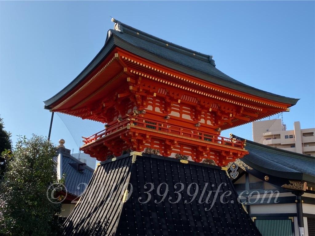 f:id:sakusaku-happy:20191221125252j:image