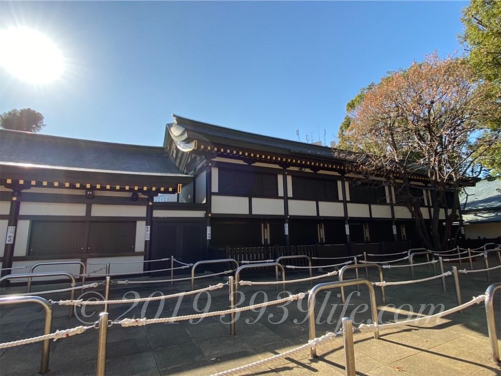 f:id:sakusaku-happy:20191221125326j:image