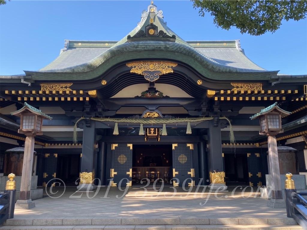 f:id:sakusaku-happy:20191221125356j:image