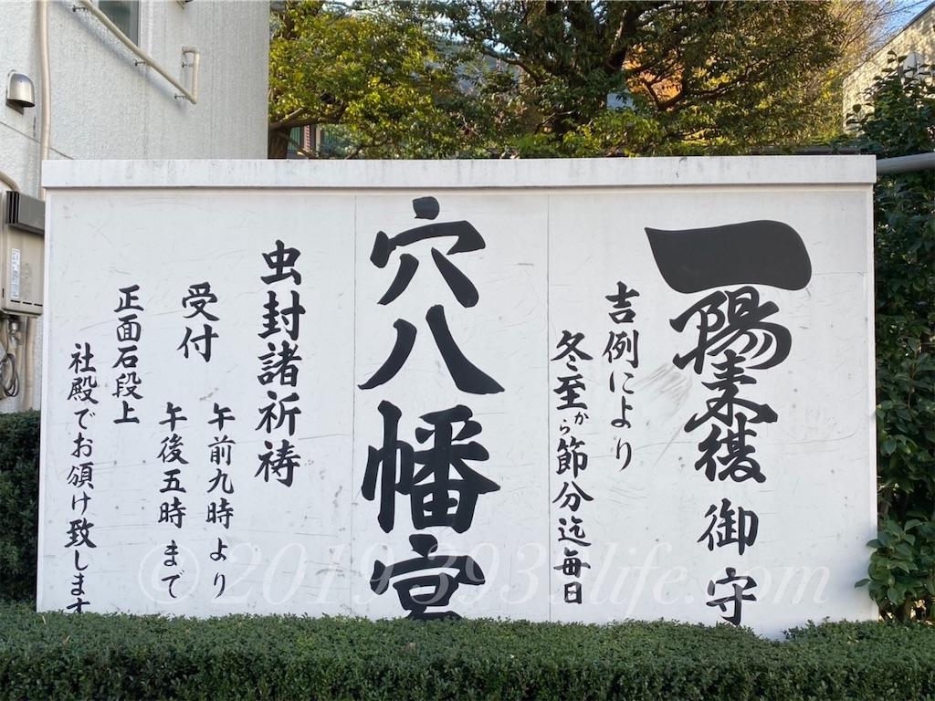 f:id:sakusaku-happy:20191221144504j:image