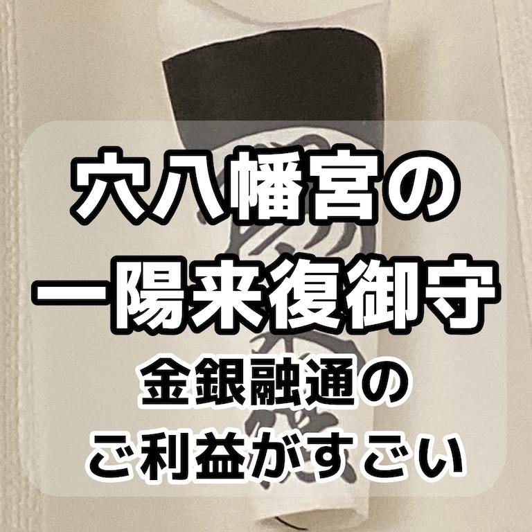 f:id:sakusaku-happy:20191221165443j:plain