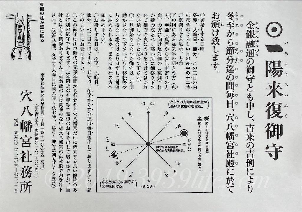 f:id:sakusaku-happy:20191222151438j:image