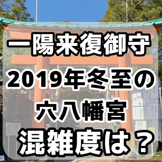 f:id:sakusaku-happy:20191226215403j:plain