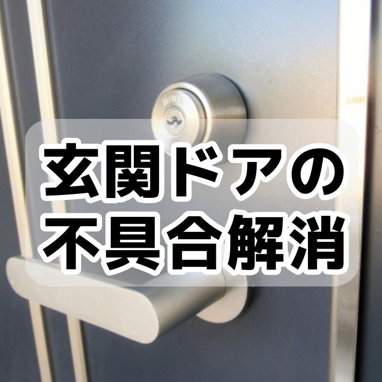 f:id:sakusaku-happy:20200109210732j:plain