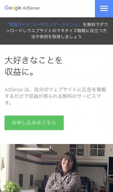 f:id:sakusaku-happy:20200119112730j:plain