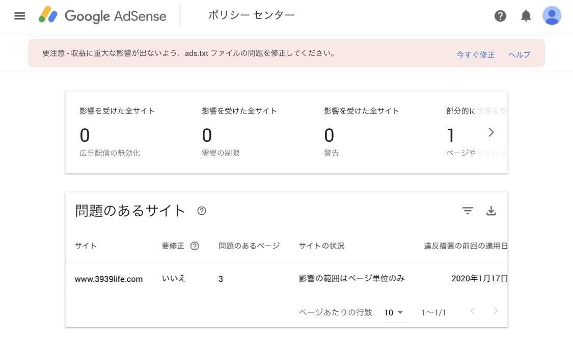 f:id:sakusaku-happy:20200119122054j:plain