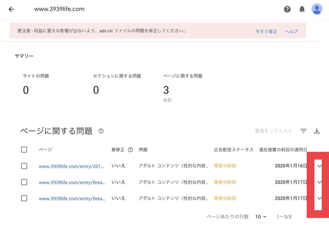 f:id:sakusaku-happy:20200119122524j:plain
