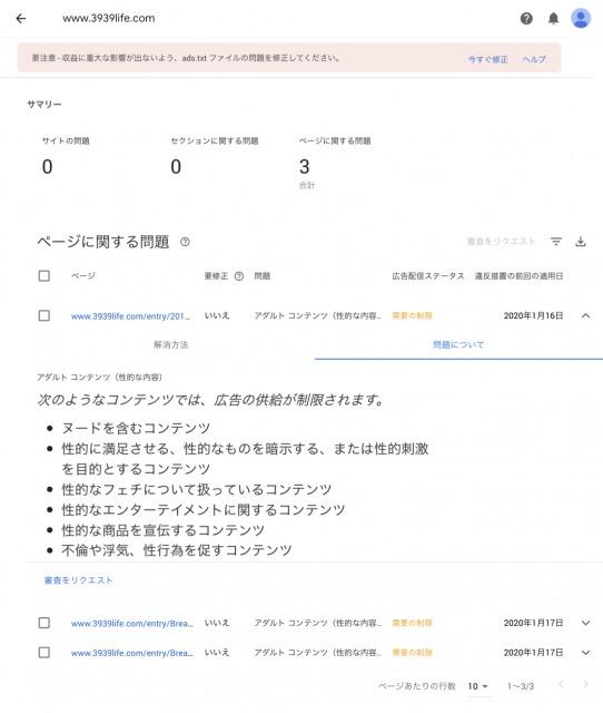 f:id:sakusaku-happy:20200119123410j:plain