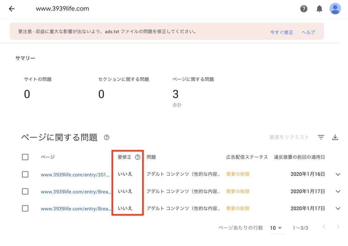 f:id:sakusaku-happy:20200119130245j:plain