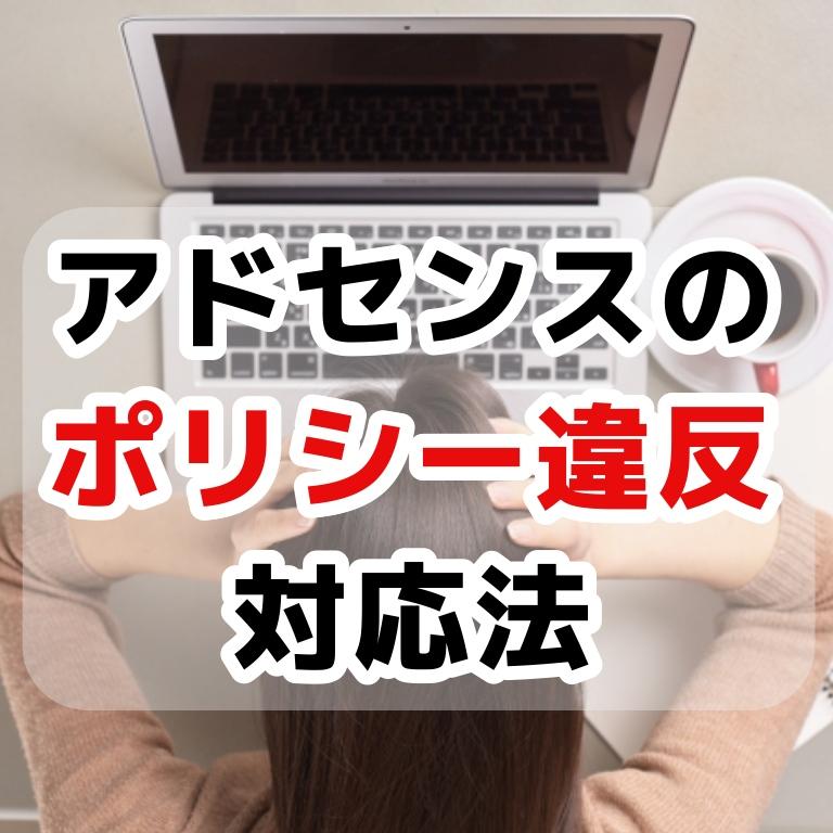 f:id:sakusaku-happy:20200119143150j:plain