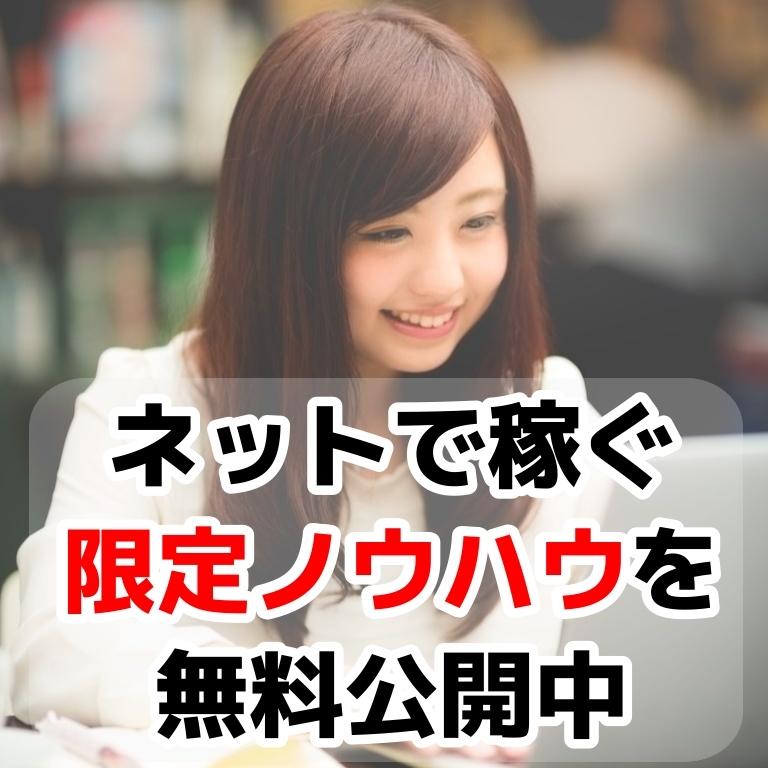 f:id:sakusaku-happy:20200120152814j:plain