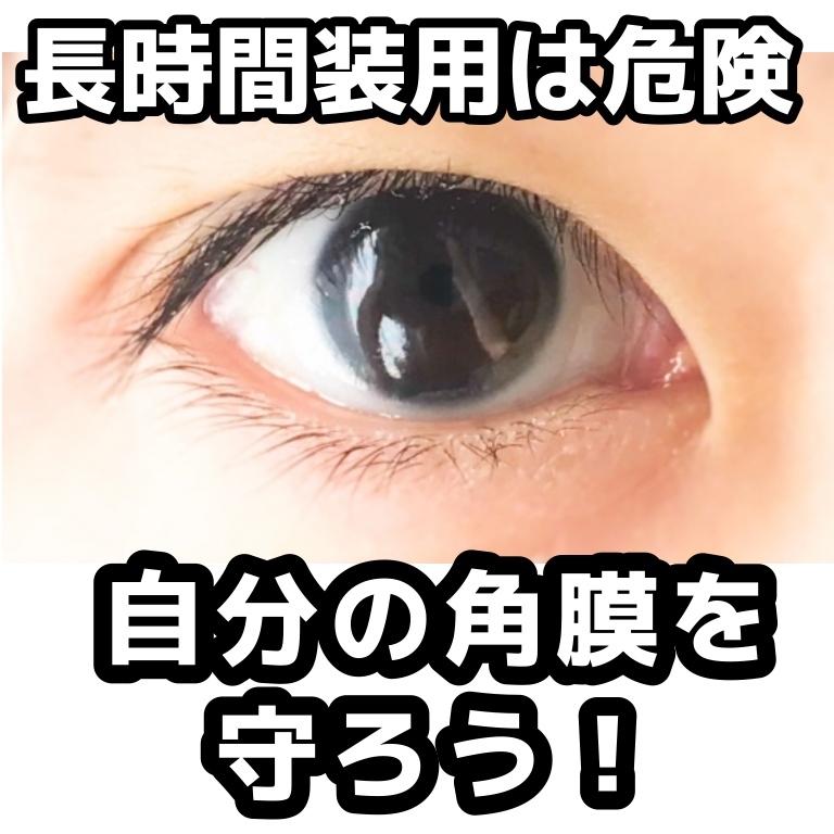 f:id:sakusaku-happy:20200121220620j:plain