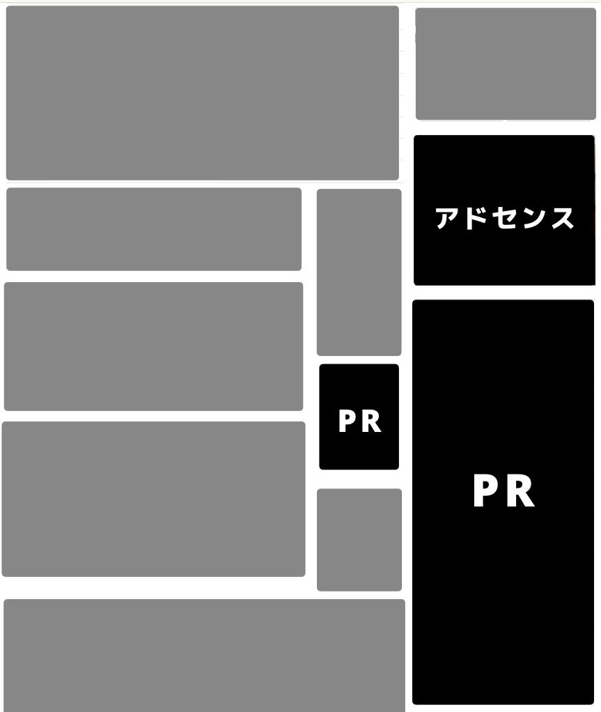 f:id:sakusaku-happy:20200124003052j:plain