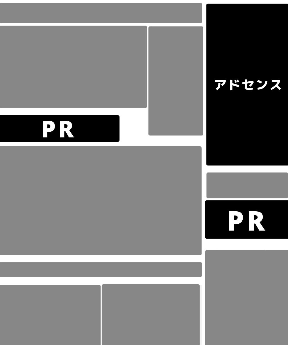 f:id:sakusaku-happy:20200124003727j:plain
