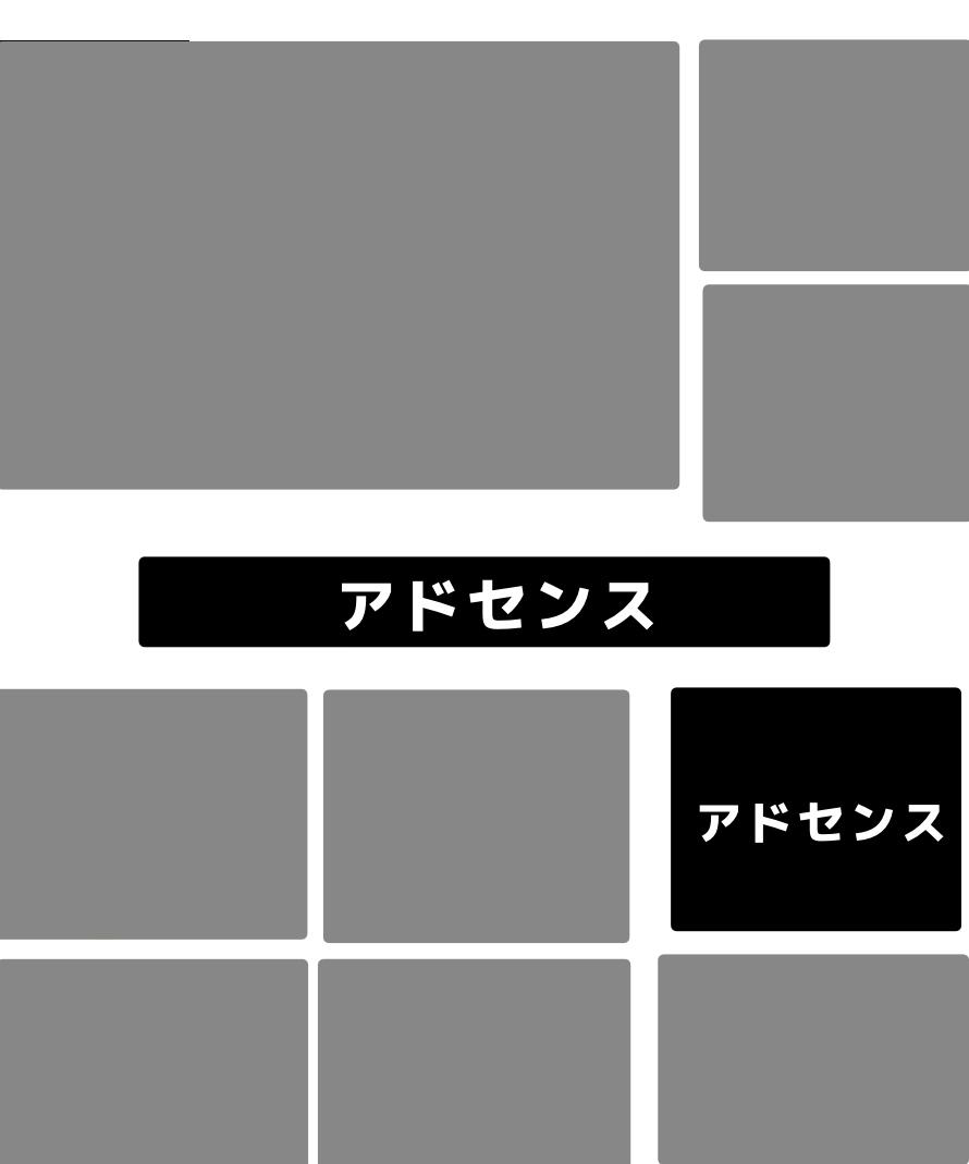 f:id:sakusaku-happy:20200124004553j:plain