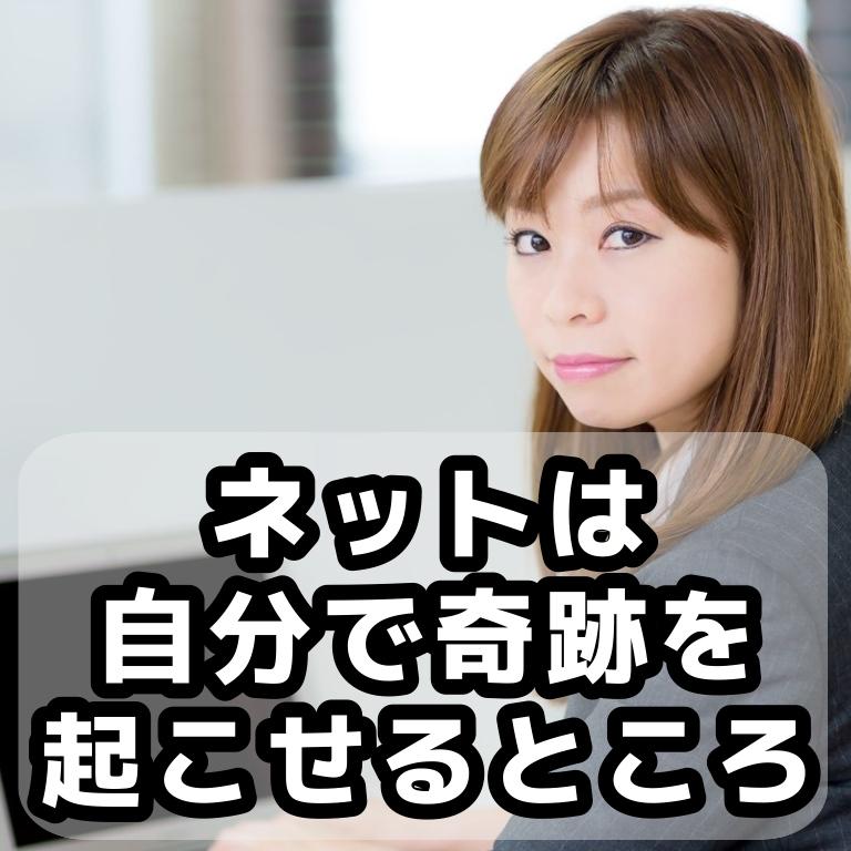 f:id:sakusaku-happy:20200124102507j:plain