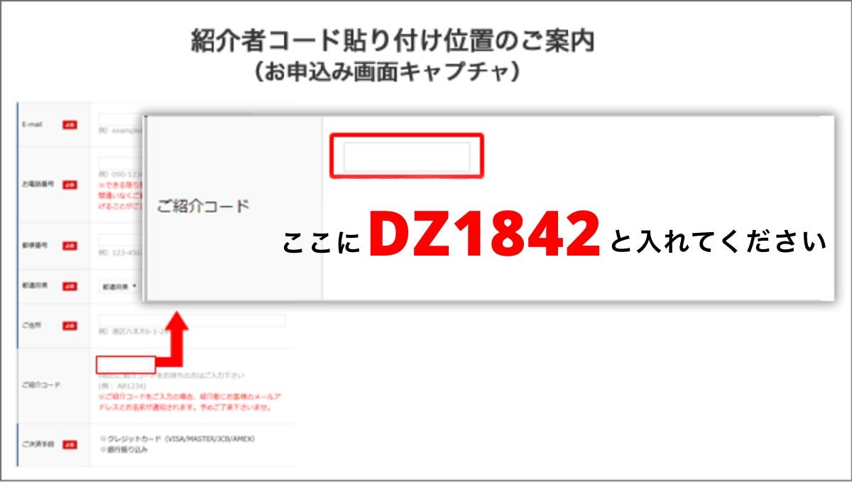 f:id:sakusaku-happy:20200203194754j:plain