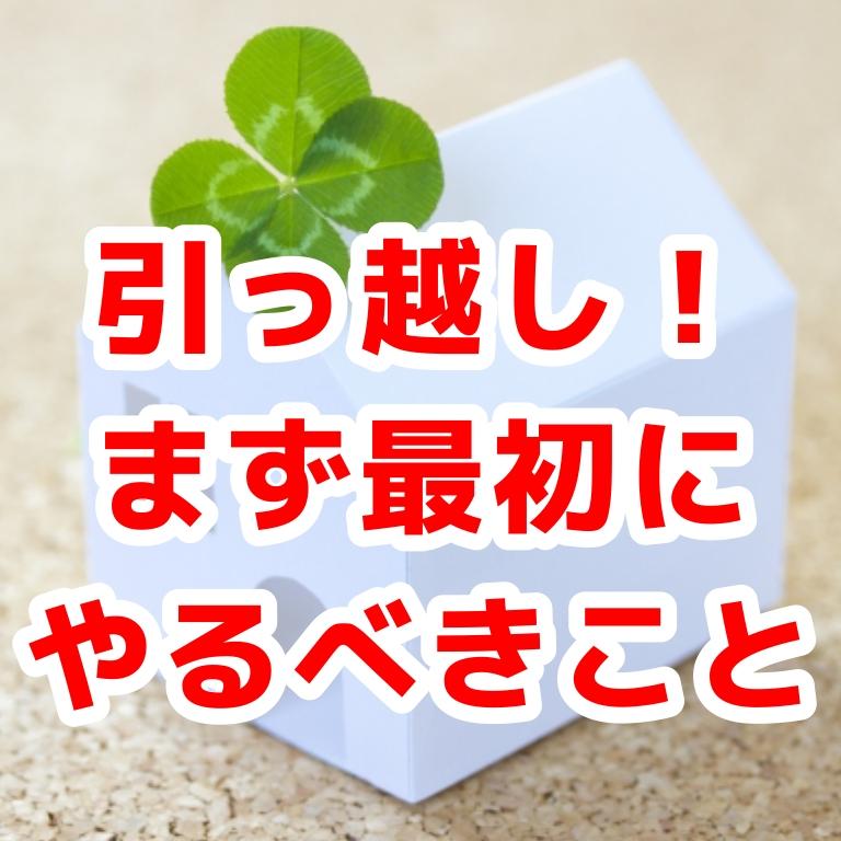 f:id:sakusaku-happy:20200208184547j:plain