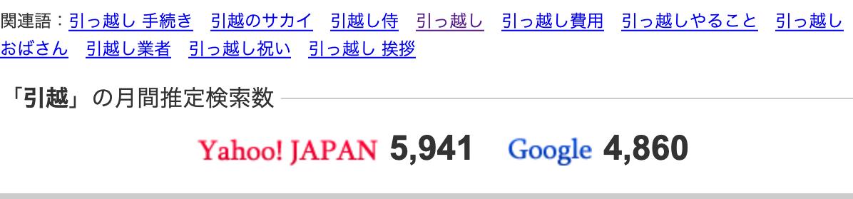 f:id:sakusaku-happy:20200211161246p:plain