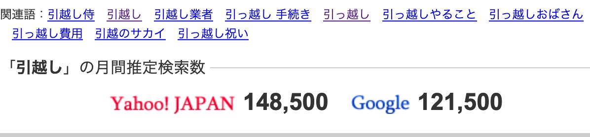 f:id:sakusaku-happy:20200211161336p:plain