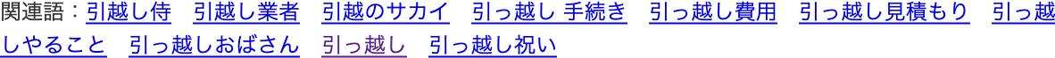 f:id:sakusaku-happy:20200211162724p:plain