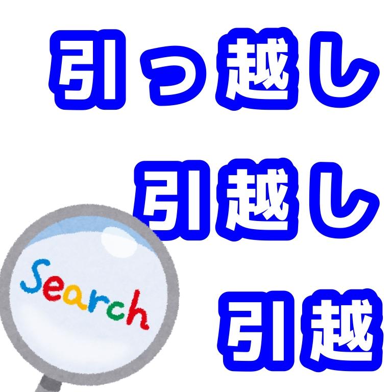 f:id:sakusaku-happy:20200211183437j:plain