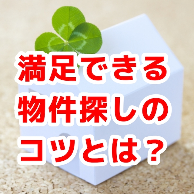 f:id:sakusaku-happy:20200215115613j:plain