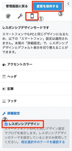 f:id:sakusaku-happy:20200217162031j:plain