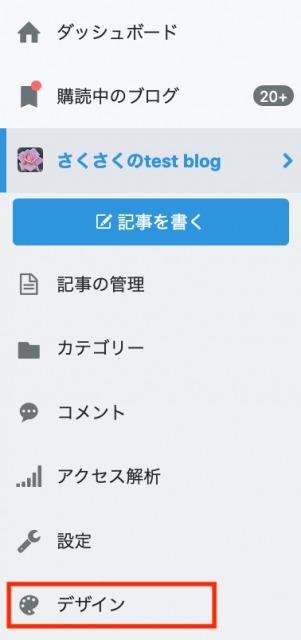 f:id:sakusaku-happy:20200217162300j:plain