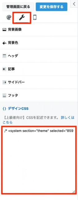 f:id:sakusaku-happy:20200217172313j:plain