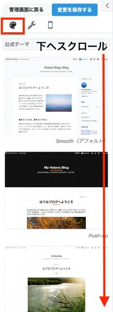 f:id:sakusaku-happy:20200217175808j:plain