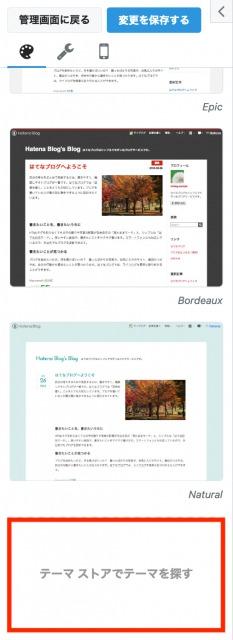 f:id:sakusaku-happy:20200217175930j:plain