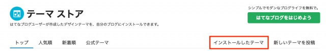 f:id:sakusaku-happy:20200219124432j:plain