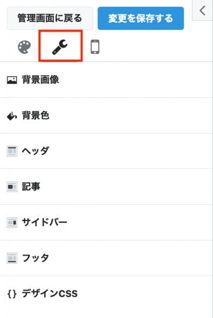 f:id:sakusaku-happy:20200219130047j:plain