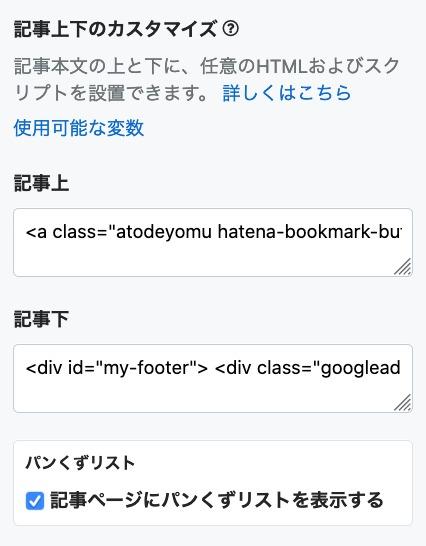 f:id:sakusaku-happy:20200219142829j:plain